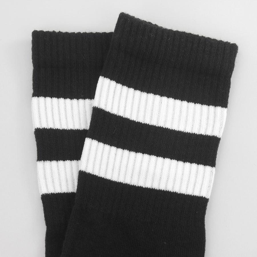 Sporty Beyaz Çizgili Kısa Erkek Spor Çorap Siyah (39-42 Numara)